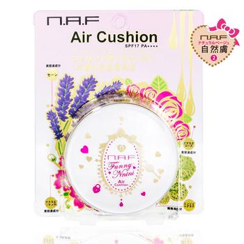 《買1送1》N.A.F極淨光氣墊粉餅-自然膚色