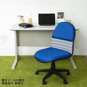 《時尚屋》CD140HF-66灰色辦公桌椅組