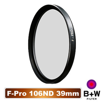 B+W F-Pro 106 ND 1.8E 39mm 單層鍍膜 減光鏡 (捷新公司貨)