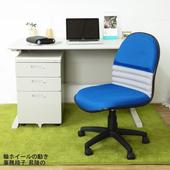 CD120HF-66灰色辦公桌櫃椅組
