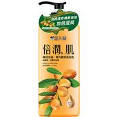 《倍潤肌》摩洛哥油-彈力潤澤沐浴乳(900g/摩洛哥油)