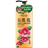 《倍潤肌》山茶花油-亮膚嫩白沐浴乳(900g/山茶花油)