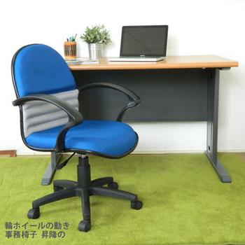 《時尚屋》CD140HF-65木紋辦公桌椅組
