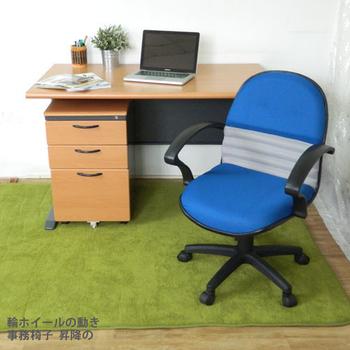 《時尚屋》CD140HF-65木紋辦公桌櫃椅組
