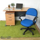 《時尚屋》CD120HF-65木紋辦公桌櫃椅組