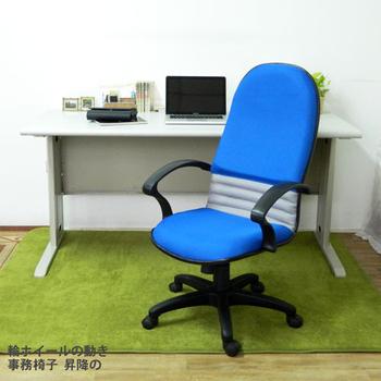 《時尚屋》CD150HF-64灰色辦公桌椅組