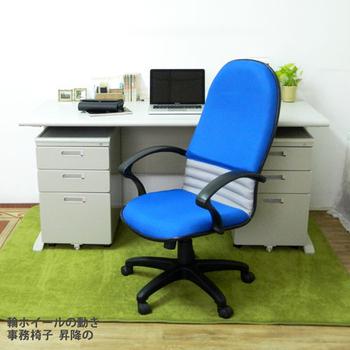 《時尚屋》CD150HF-64灰色辦公桌櫃椅組