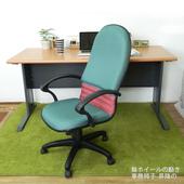 《時尚屋》CD150HF-61木紋辦公桌椅組