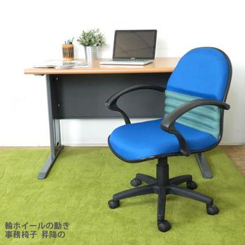 《時尚屋》CD140HF-59木紋辦公桌椅組
