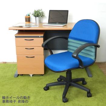 《時尚屋》CD140HF-59木紋辦公桌櫃椅組