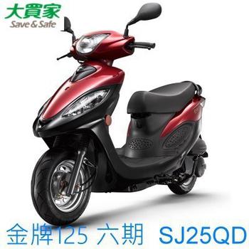 KYMCO 光陽機車 NEW 金牌 125 MMC (SJ25QC 2) - 2017全新車(暗紅)