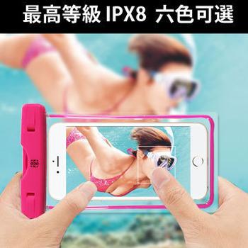 福閣FUGU IPX8手機防水袋(白色)