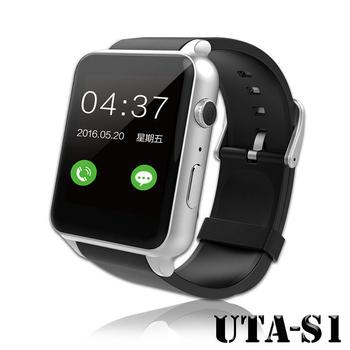長江 UTA S1金屬質感心率監控智能手錶(IPS貼合屏技術)(銀色)