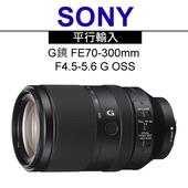 《SONY》G 鏡 FE70-300mm F4.5-5.6 G OSS-送抗UV鏡72mm+專用拭鏡筆