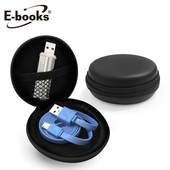 《E-books》U4 萬用防水硬殼收納包(黑)