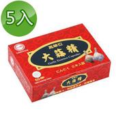《台糖》大蒜精60粒(5盒/組)