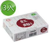《台糖》紅麴膠囊60粒(3盒/組)