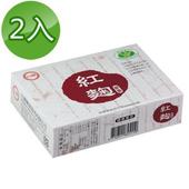 《台糖》紅麴膠囊60粒(2盒/組)