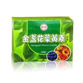 《台糖》金盞花葉黃素膠囊(60粒)