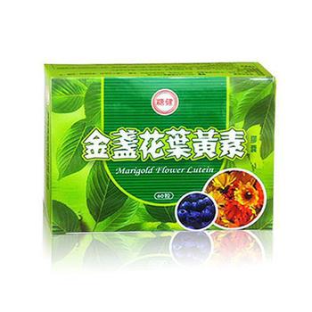 台糖 金盞花葉黃素膠囊(60粒)