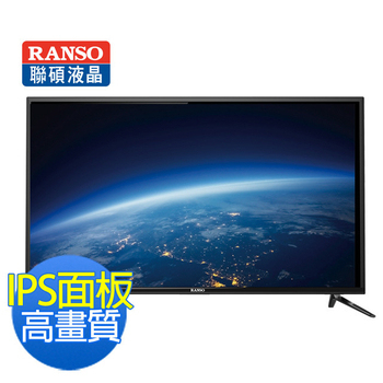 RANSO聯碩 43型IPS硬板LED液晶顯示器+視訊盒(含基本安裝) (RC-43DA3)