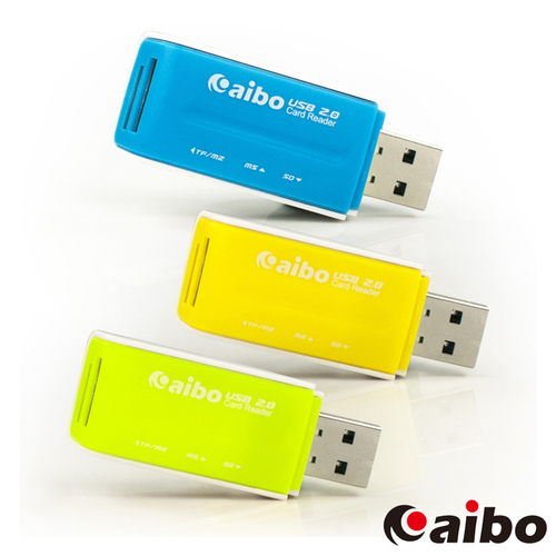 《aibo》Y013 多彩多合一記憶卡讀卡機(顏色隨機出貨)