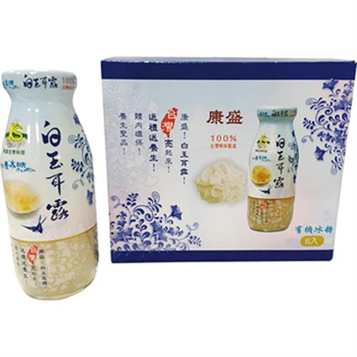 康盛 有機冰糖白玉耳露200ml*6入/盒(200ml*6入/箱)