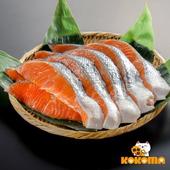 《極鮮配》日式薄鹽鮭魚 (300g±10%/袋) 4~5片(3袋入)