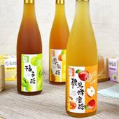 《醋桶子》健康果醋禮盒任選3組免運/鳳梨醋/蘋果蜂蜜醋/梅子醋(鳳梨醋x3)