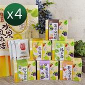 《醋桶子》美好果醋6入禮盒組4組免運(隨身包6盒)(x4組)