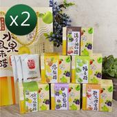 《醋桶子》美好果醋6入禮盒組2組免運(隨身包6盒)(x2組)