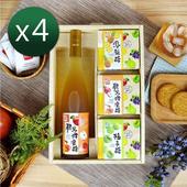 《醋桶子》幸福果醋4入禮盒組4組免運(蘋果蜂蜜醋1瓶+隨身包3盒)(x4組)