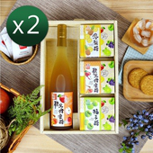 《醋桶子》幸福果醋4入禮盒組2組免運(蘋果蜂蜜醋1瓶+隨身包3盒)(x2組)