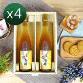 《醋桶子》健康果醋2入禮盒組任選4組免運/鳳梨醋/蘋果蜂蜜醋/梅子醋(鳳梨醋x4組)