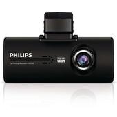 《Philips 飛利浦》廣角行車紀錄器 1080p CVR200(黑色)