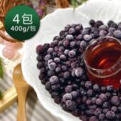 《幸美生技》美國進口有機認證野生藍莓4包免運(400g/包)