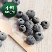 《幸美生技》美國進口有機認證栽種藍莓4包免運(400g/包)