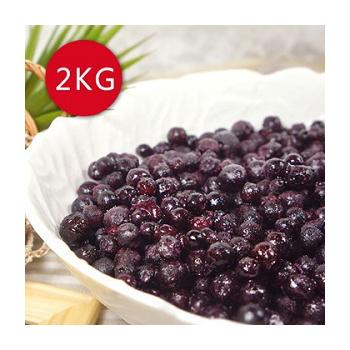 ★結帳現折★《幸美生技》加拿大進口 鮮凍 野生藍莓2公斤免運