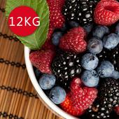 進口急凍莓果任選12公斤免運/栽種藍莓/蔓越莓/覆盆莓/黑莓/黑醋栗/草莓/紅櫻桃