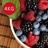 《幸美生技》進口急凍莓果任選4公斤免運/栽種藍莓/蔓越莓/覆盆莓/黑莓/黑醋栗/草莓/紅櫻桃(蔓越莓x4)