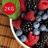 《幸美生技》進口急凍莓果(1kg/包)任選2包~藍莓/蔓越莓/覆盆莓/黑莓/黑醋栗/草莓/紅櫻桃(蔓越莓x2)
