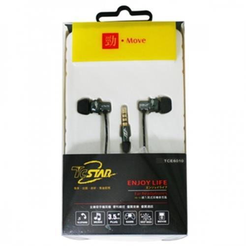 TCSTAR 耳塞式耳機- 灰色 TCE6010