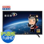 《HERAN 禾聯》55型IPS硬板 LED液晶顯示器+視訊盒(HD-55DC7)