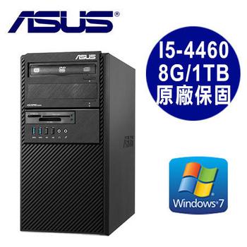 ASUS華碩 BM1AF Intel I5-4460四核 8G/1TB/DVD燒/WIN7 Pro桌上型電腦 (BM1AF-I54460)