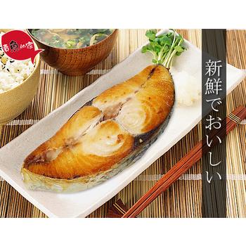 賣魚的家 綜合生鮮魚片組(鮭90g+鱈90g+土魠100g+鬼頭刀100g)