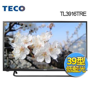 限量殺↘TECO東元 39吋低藍光LED液晶顯示器+視訊盒TL3916TRE(含運+分期0利率)