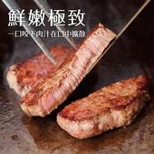 《欣明生鮮》澳洲榖飼黑牛 雪花牛排(120公克±10% /2片)(*5包)