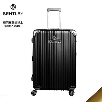 BENTLEY 鋁框PC鏡面旅行箱29吋共7色(黑色)
