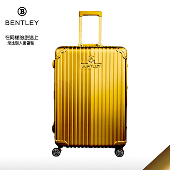 BENTLEY 鋁框PC鏡面旅行箱29吋共7色(金色)