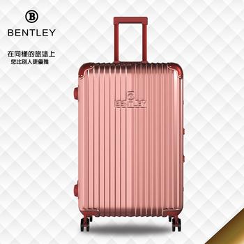 BENTLEY 鋁框PC鏡面旅行箱29吋共7色(玫瑰金色)